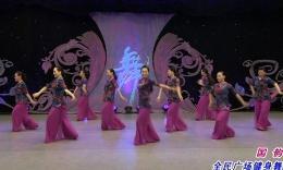 杨艺王梅广场舞《国韵》正面动作演示