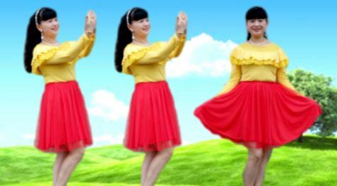 玫瑰學慧廣場舞《山里紅》附正背面口令分解教學演示