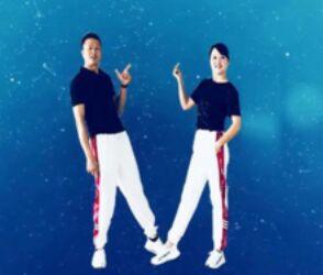 云紫燕舞蹈《陪你一起嗨》经典正背面演示及口令分解动作教学
