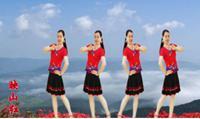 雪妹舞翩翩舞蹈《映山红》正背面口令分解动作教学演示