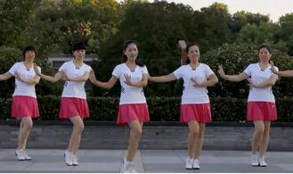 茉莉舞蹈《你开心所以我快乐》完整版演示及分解教学演示