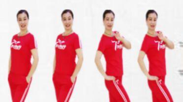 雪妹舞翩翩舞蹈《中国红》正背面演示及口令分解动作教学