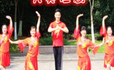 楠楠舞蹈《大笑江湖》正背面演示及口令分解动作教学和背面演示