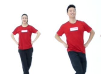 王廣成廣場舞《我奮斗我幸福》原創附正背面教學口令分解動作演示
