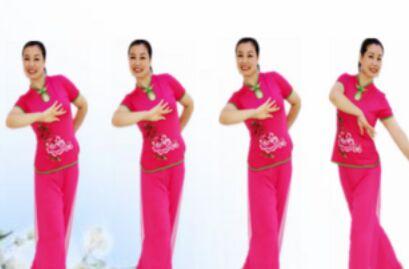 雪妹舞翩翩舞蹈《何时了却这牵挂》完整版演示及口令分解动作教学
