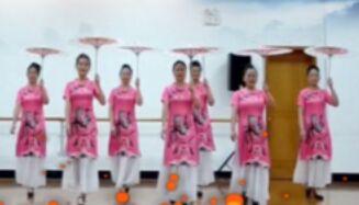茉莉舞蹈《水墨兰亭》正背面演示及口令分解动作教学
