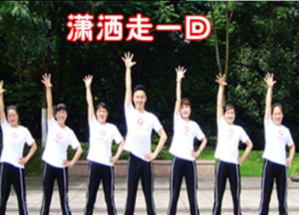 楠楠舞蹈《潇洒走一回》正背面口令分解动作教学演示
