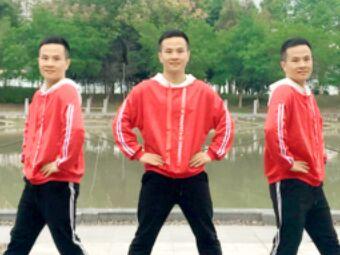 武阿哥舞蹈《最美的情缘》正背面演示及慢速口令教学