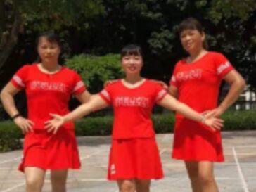 廣州飛雪廣場舞《又見山里紅》經典正背面演示及口令分解動作教學