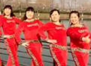 青儿舞蹈《天涯海角也会一路顺风》口令分解动作教学演示