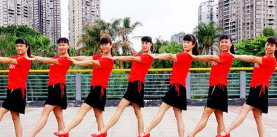 吉美廣場舞《動感恰恰》正背面口令分解動作教學演示