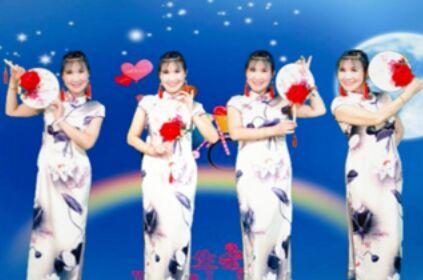 西乡秋韵珍珍舞蹈《七夕雨》原创附教学口令分解动作演示