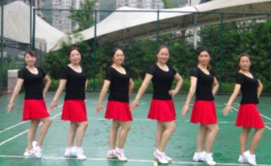 重庆叶子舞蹈《哎呦我的爱》经典正背面演示及口令分解动作教学