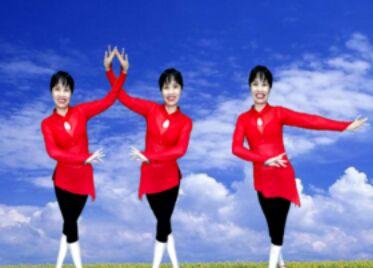 沁爱舞蹈《幸福新起点》经典正背面演示及口令分解动作教学