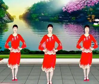 惠汝廣場舞《千年等一回》完整版演示及口令分解動作教學