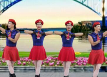 广州太和珍姐舞蹈《天南地北唱中华》口令分解动作教学演示