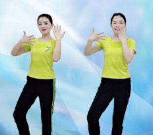 林州芳心舞蹈《鳌拜鳌拜》完整版演示及口令分解动作教学