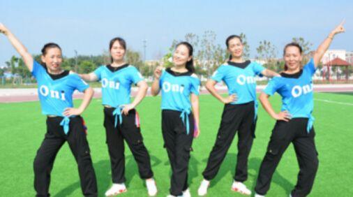 慧慧舞蹈《野花香》正背面演示及口令分解动作教学和背面演示