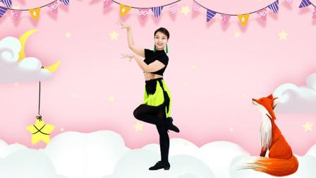 糖豆廣場舞課堂《小狐仙》完整版演示及分解教學演示