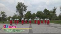 天门市美丽人生舞蹈队广场舞  唐古拉 表演 团队版