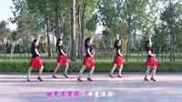 林州芳心广场舞《一曲相思》原创恰恰舞 附教学口令分解动作演示