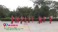 天门市老年大学二班舞蹈队舞蹈  新浏阳河. 表演 团队版