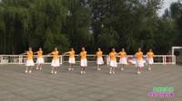 郑州市女人花舞蹈队广场舞《共同的我们》表演 团队版