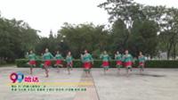 天门市戴儿健身队二队广场舞  哈达 表演 团队版