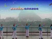 广西柳州彩虹二队演绎《水墨江南》编舞春英 团队正背面演示