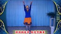 立华广场舞队广场舞  《花儿姑娘》  表演与动作分解 个人版