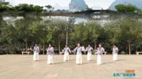 陕西华阴罗敷台头大广场舞蹈队广场舞 【忘尘谷】 表演 团队版