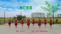 江西芳妃广场舞《雨打芭蕉》原创舞蹈 正背表演 团队版
