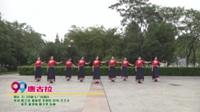 天门市戴儿广场舞队广场舞《唐古拉》原创舞蹈 表演 团队版