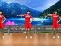 四川蓉蓉廣場舞《下一次相遇》原創舞蹈 附口令分解動作教學演示