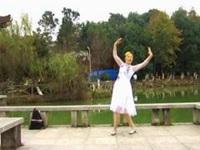 太湖彬彬广场舞《我们的生活充满阳光》原创三步舞 口令分解动作教学演示