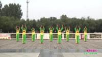 郑州市东风广场舞队广场舞《草原中国心》原创舞蹈 表演 团队版