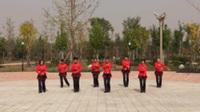 宋莊老年健身隊廣場舞 最幸福的人 表演 團隊版