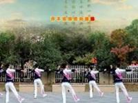 刘荣广场舞《最美的情缘》原创舞蹈 附口令分解动作教学演示