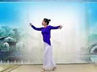 林州芳心舞蹈《新浏阳河》原创舞蹈 附正背表演口令分解动作分教学