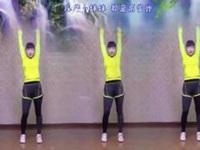 葉久久廣場舞《借點情借點愛》原創動感健身操 附口令分解動作教學演示