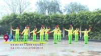 郑州市荥阳广场晨曦一队 张灯结彩 表演 团队版