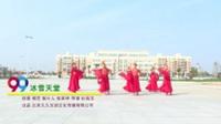 新鄭分會郭店鎮玲瓏河范舞蹈隊 冰雪天堂 表演 團隊版
