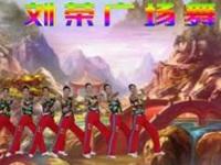 刘荣广场舞《武松不打虎》原创舞蹈 正背面口令分解动作教学演示