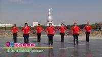 河南省周口市孟營社區舞蹈隊廣場舞  因為愛著你 表演 團隊版