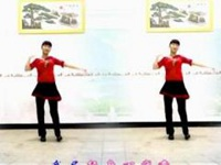 珍儿广场舞《在路上》原创健身操 正背面教学演示