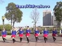 九真广场舞《相恋》编舞秀秀 正背面演示及口令分解动作教学