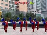鉑藍地廣場舞《中國歌最美》編舞楠楠 13人變隊形 團隊正背面演示