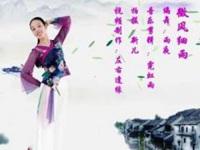 蘇州盛澤雨夜廣場舞《微風細雨》原創舞蹈 正背面口令分解動作教學演示