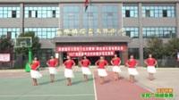 陕西华州高塘竹韵舞蹈队广场舞 雨打芭蕉 表演 团队版