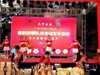 亿家争艳广场舞《张灯结彩》原创舞蹈 队形演出版